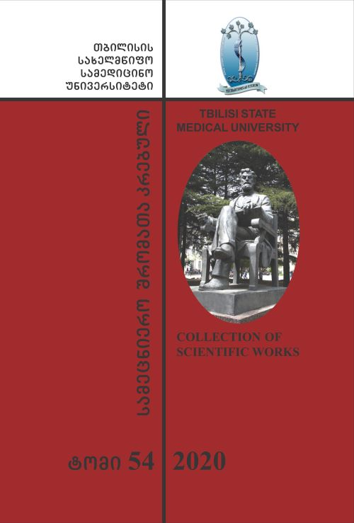 View Vol. 54 (2020): TSMU COLLECTION OF SCIENTIFIC WORKS
